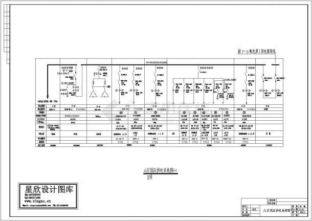 低压配电系统图(CAD,1张图纸)-图二