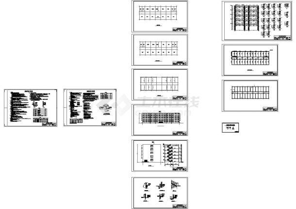 某教学楼6174平方米五层框架结构大学教学楼毕业设计-图一