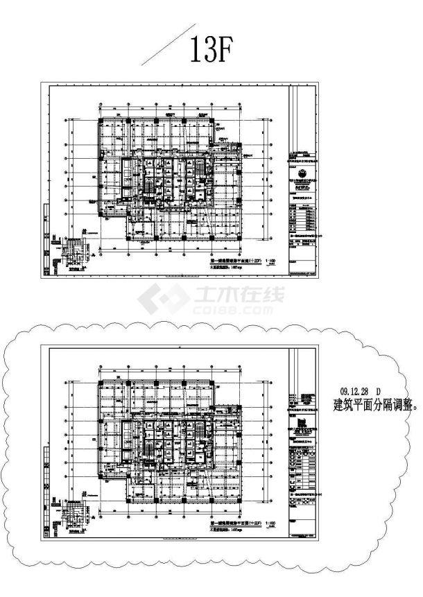 南通市国贸大厦给排水工程设计CAD施工图-图一