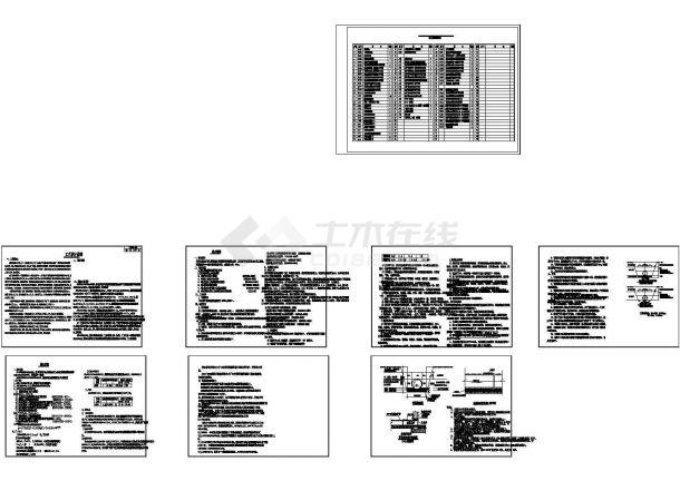 给水泵站设计_[重庆]水厂给水管网泵站设计全套施工图 - 资料下载 - 土木在线