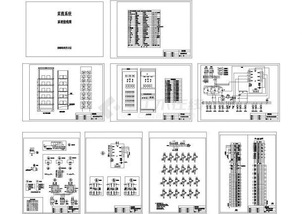 详细的的直流屏原理、接线施工设计平面图-图一