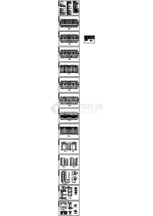 潍坊某五层砌体结构住宅带阁楼建筑结构施工图-图一