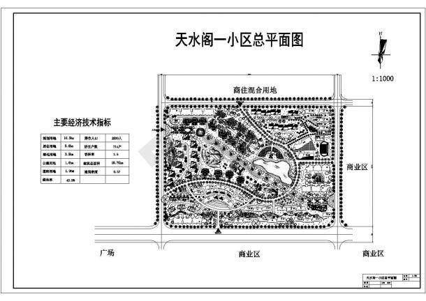 居住小区景观规划方案整套CAD施工设计图纸-图一