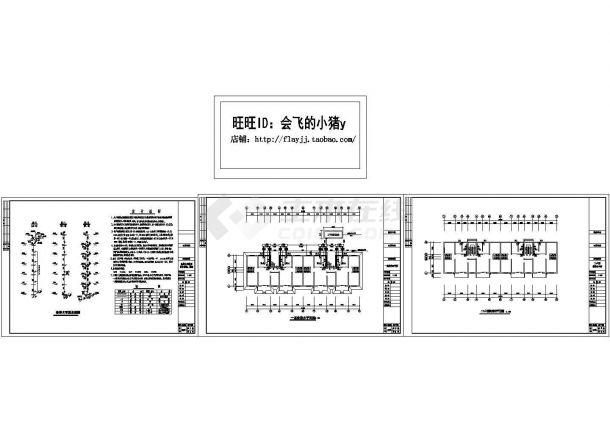 长34米 宽9.3米 6层(1梯2户2单元 )住宅楼水施【各层给排水平面 给排水管道系统图 图例 设计说明】-图一
