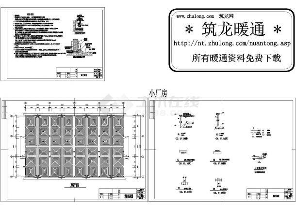 厂房设计_厂房地板辐射采暖图纸-图一