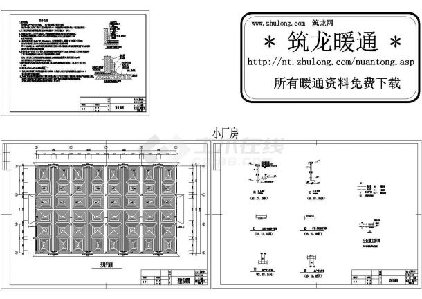 厂房设计_厂房地板辐射采暖图纸-图二