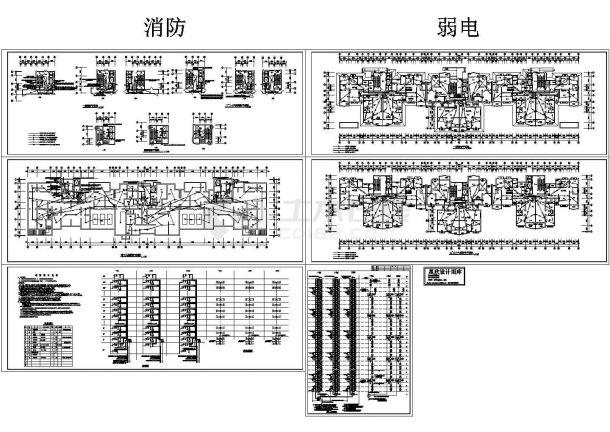 某住宅小区1#楼电气非常标准设计cad图纸-图二