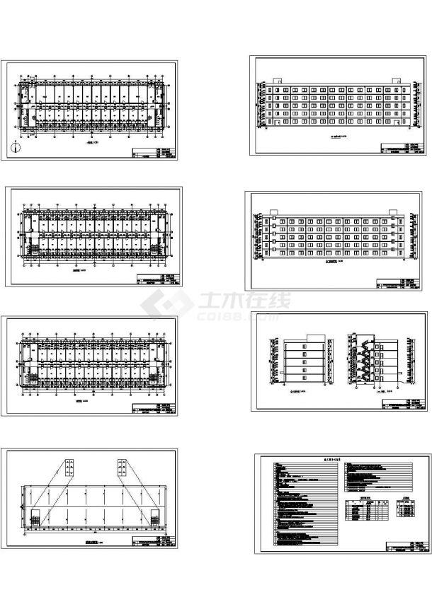 框架结构教师公寓楼5层5000平米左右建筑设计全套施工图-图一