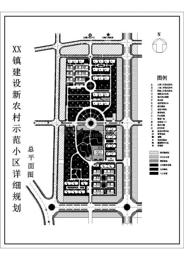 某乡镇建设新农村示范小区规划设计cad方案总平面图(标注详细)-图一