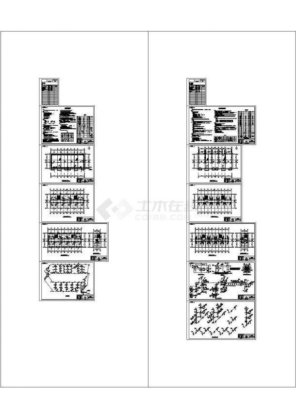 [山西]小型宾馆酒店采暖及通风排烟系统设计施工图(含给排水设计)-图一