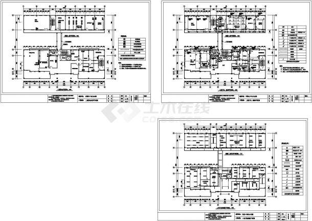 公共建筑电气设计图纸(一)-图二