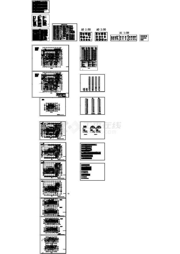 [上海]高层酒空调及通风排烟系统设计施工图含冷热源水系统流程图-图一