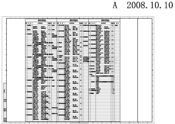 [江苏]大型体育中心空调通风及防排烟系统设计施工图(含采暖设计)-图一