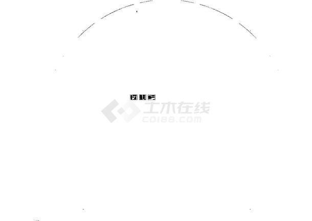 [江苏]大型体育中心空调通风及防排烟系统设计施工图(含采暖设计)-图二