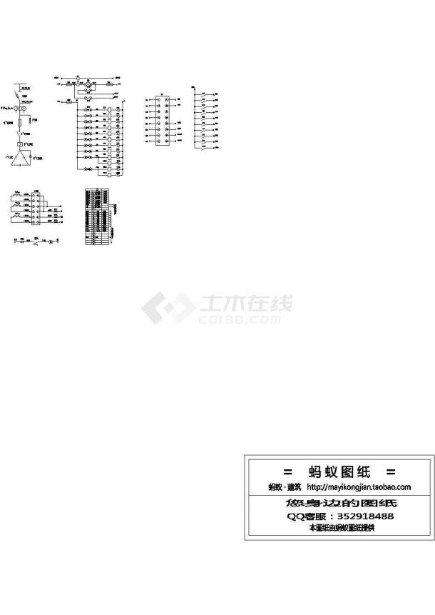 [原理图]工业项目低压配电设备二次控制原理图(含PLC梯形图及端子图)设计图-图二