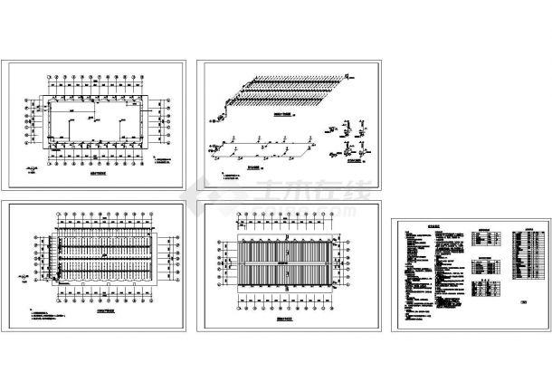 某铁路仓库给排水喷 淋设计图-图一