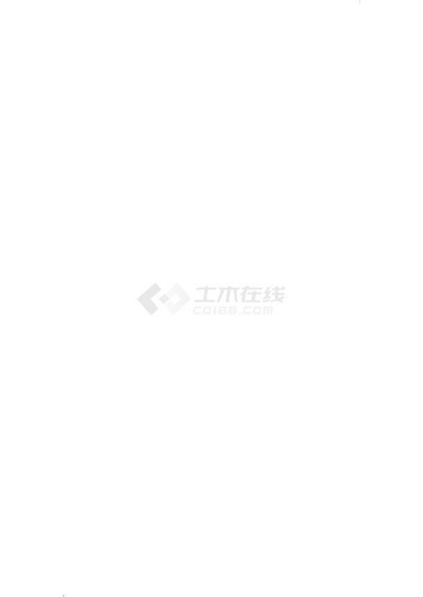 [天津]生态住宅小区给排水图纸(含计算书、中水系统、热水系统)(绘图细致)-图二