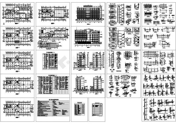 某6层框架结构办公楼建筑设计cad全套施工图(含设计说明)-图二