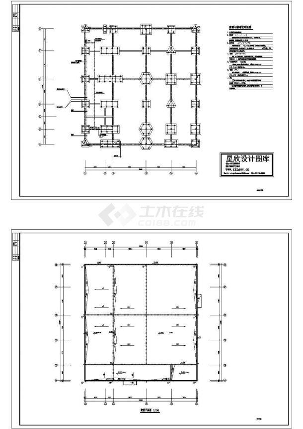 照明配电系统设计CAD图-图一