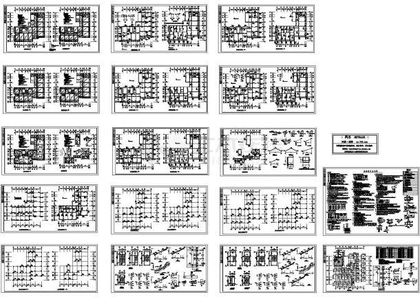 某多层混凝土框架结构办公楼设计cad全套结构施工图( 含设计说明)-图二