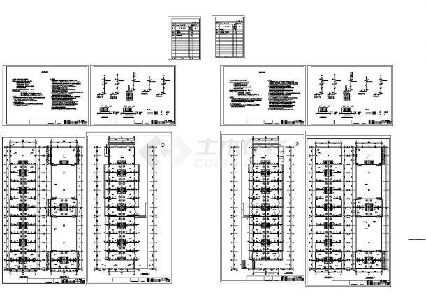 大连某城市广场1#2#楼采暖设计图纸-图二