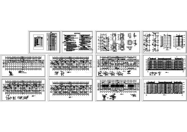某现代高档小区六层砖混结构住宅楼设计cad全套建筑施工图(含设计说明)-图二