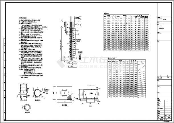 [湖南]人工挖孔灌注桩说明及节点构造详图-图一