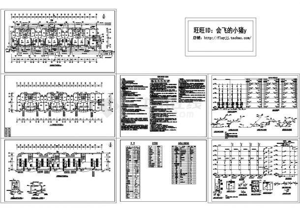 长55米宽13米6层住宅给排水系统CAD设计图-图一