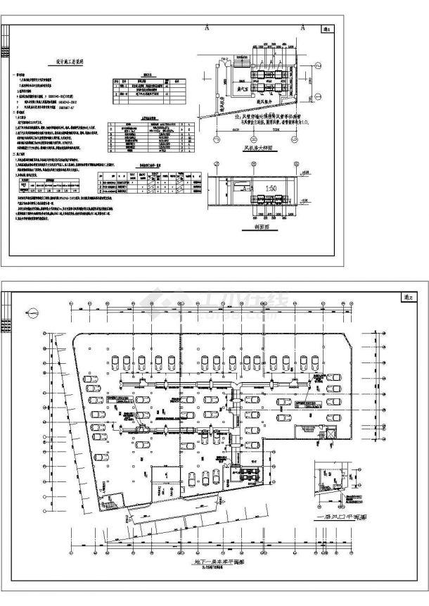 某地下汽车库整层通风排烟系统设计cad平面施工图(含设计说明)-图一
