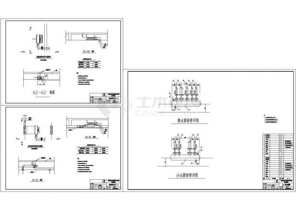 某多层综合楼暖通空调设计cad全套施工图(含设计说明)-图一