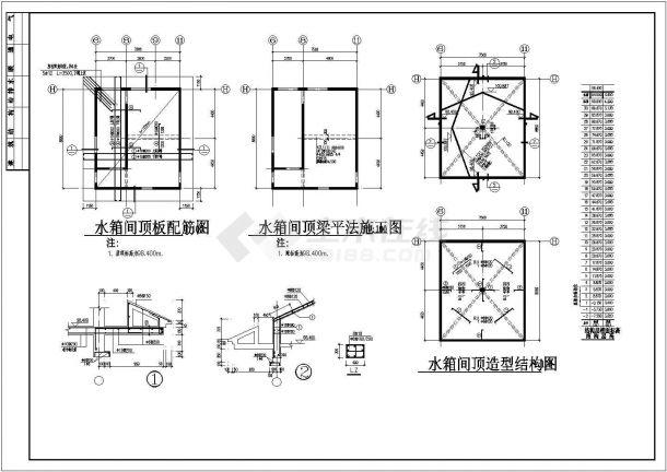某住宅水箱间节点构造详图-图一