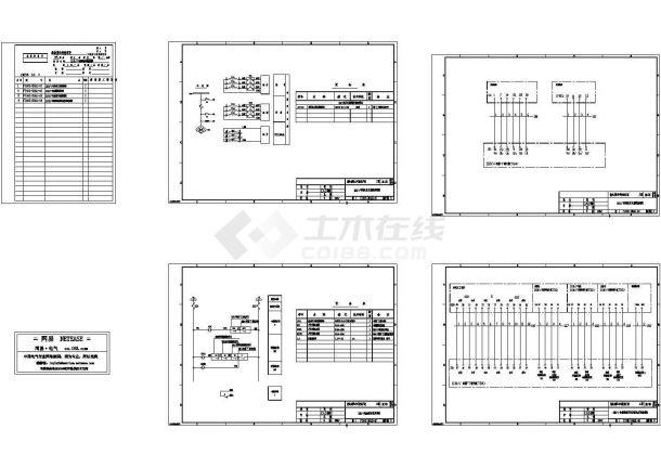 某地区热电有限公司技改扩建原理设计平面CAD图纸-图二