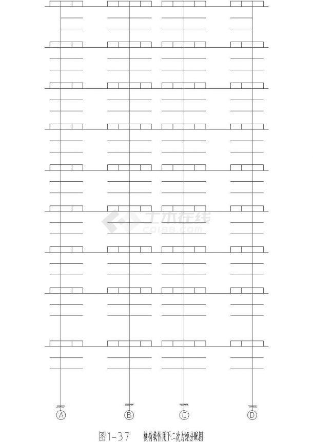 9层框剪综合楼毕业设计CAD图(结构计算书、施组、清单、结构图纸)-图一
