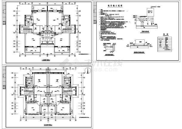 某2层362.42平米双拼别墅双管式采暖设计图纸-图一
