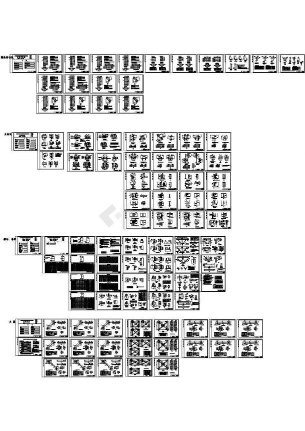 钢结构节点标准cad设计做法详图-图一