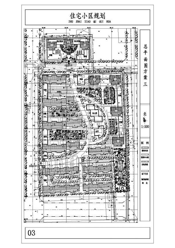 多层小区住宅小区规划总平面方案Cad设计图-图一