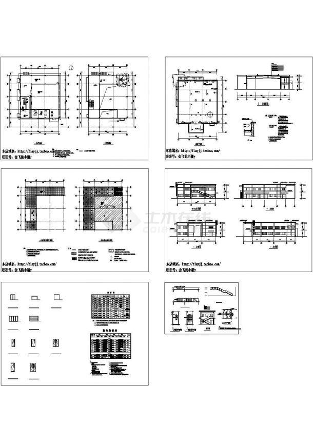 2层陶瓷烧结厂房设计CAD图【平立剖 吊顶镜像平面图】-图一