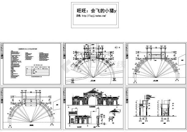 长18.62米 宽7.315米 113平米混凝土结构住宅小区大门 门卫室建筑设计图cad施工图设计-图二