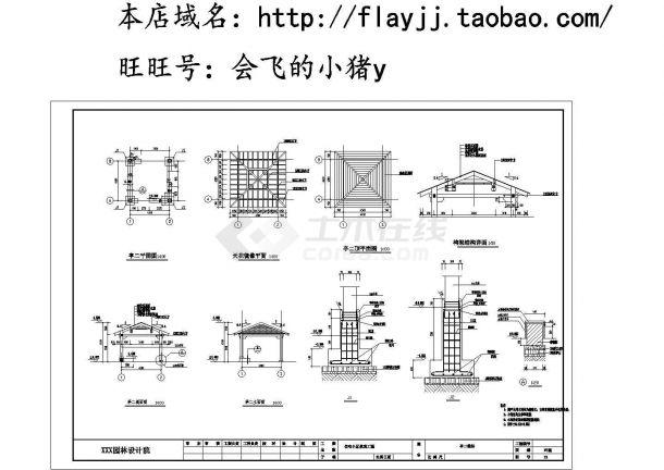 小区四角木亭做法设计图cad施工图设计-图一