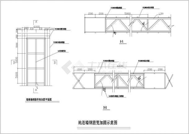 地连墙钢筋笼加固CAD设计示意图-图二