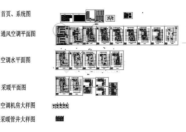 北京某综合楼暖通空调设计cad施工图纸-图一