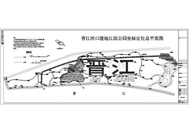 福建晋江河口湿地江滨公园园林施工图Cad设计图-图二