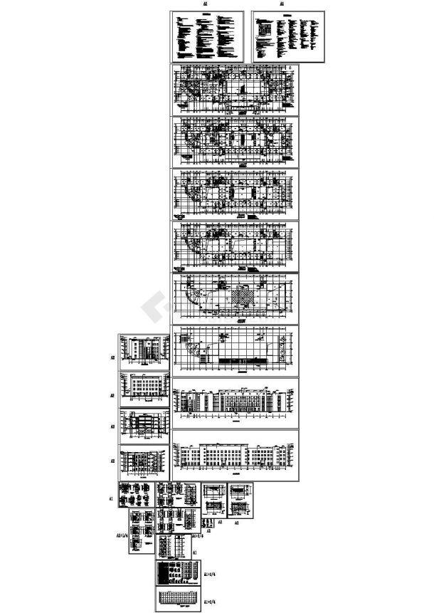 某四层县级医院急诊楼建筑施工图-图一