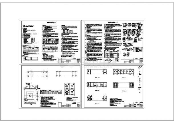 办公楼设计_多层框架及砖混结构办公楼结构图(含建筑图、附属工程)-图一
