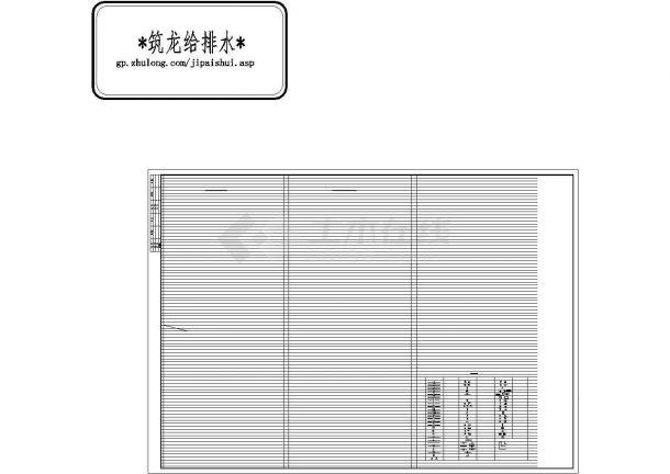 [福建]高层住宅小区给排水消防施工图(HR型七氟丙烷气体灭火)CAD-图二