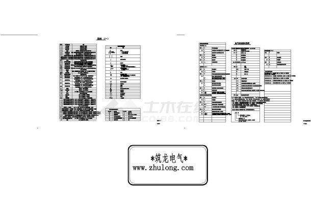 [江西]知名综合商业楼全套电气图153张-图二