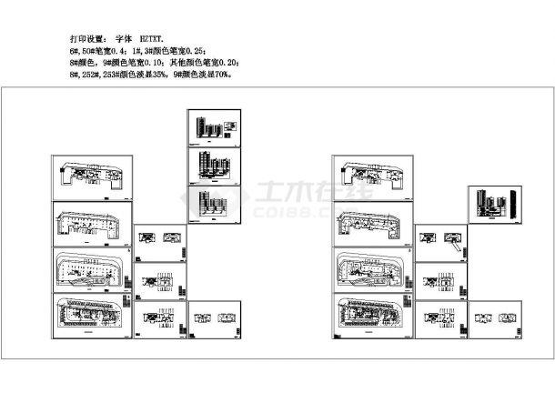 江西高层商住楼强弱电设计施工图(最新设计规范)-图一