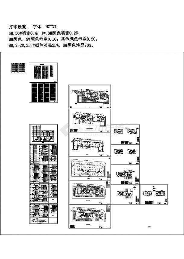 江西高层商住楼强弱电设计施工图(最新设计规范)-图二