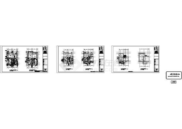 [广东]9层高档住宅小区给排水施工图纸-图二