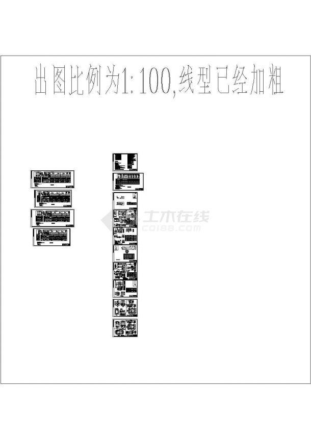 [四川]生活基地工程配电系统设计cad图,共十四张-图一